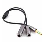 Gump Headphone Splitter 2 Port Cable Adapter